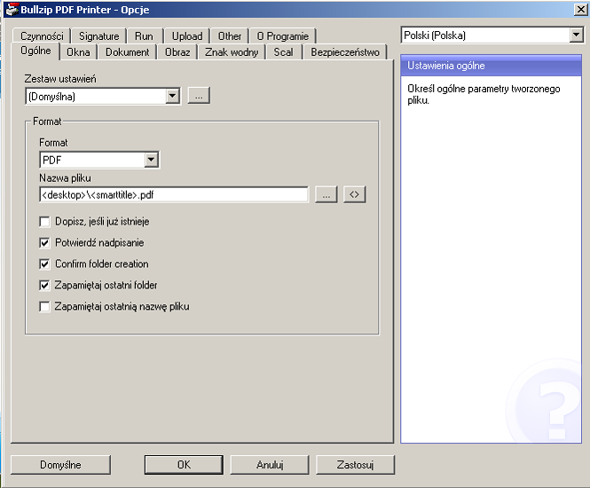 bullzip printer free download